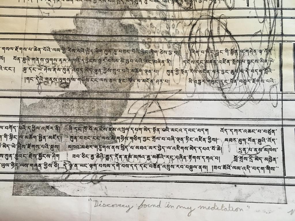 $300. Tibetan meditation. Print. 11